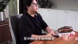晓说:4000年的饺子面条长啥样?高晓松:饺子包得比我还好!