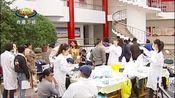 """[西藏新闻联播]""""大美西藏口腔保健公益行""""在我区开展公益活动"""