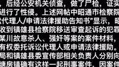 云南镇雄14岁女生被摧残致死?父亲写了一封泪崩的求助信