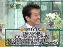 早安少女组 辰巳琢郎ファッショナブルの話題