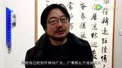 陈忠康国博展览