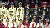 军运会开幕式演唱歌唱祖国,好听!