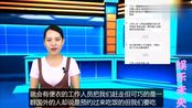 《中餐厅2》被爆料搞节目歧视?网友:顾客全是托