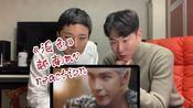 韩国二人 reaction 越南mv《 泪色》DenisDang&阮陈忠君 →_→右边韩国小哥一猜一个准
