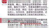 瑞幸董事长陆正耀回应22亿财务造假:个人非常自责