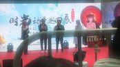 杭州·时光动漫巡回展 夏磊 小忻的粉丝互动环节