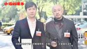 徐峥沈腾合影,网友:看着就想笑,你们真的不适合严肃啊!
