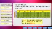 5.4设计单班多项多人考勤统计表