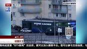 比利时 法国警方联手逮捕10名涉恐袭事件嫌疑人