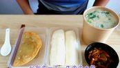 北方二线城市16.5元早餐套餐,看到这碗榨菜,就知道自己赚了