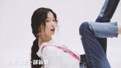 《我的奇妙男友2》虞书欣采访,小姐姐不是装可爱是真可爱啊!