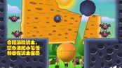 熊出没游戏总动员:熊大熊二的飞天梦想热气球高高飞