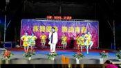 关先进(歌伴舞)-最后的枫叶-蓝田坡村1月15日晚会