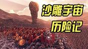 史诗战争模拟器:金刚VS哥斯拉,帝王之战!骷髅岛靓仔的逆袭?