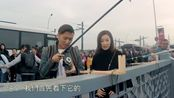 锋味2018:谢霆锋和佘诗曼在加拉太桥上钓鱼