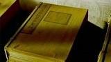 百家讲坛 康熙大帝之康熙字典
