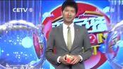 开心双色球 中国福利彩票第2016058期开奖公告