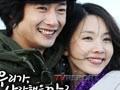 高允厚尹珠熙合作电影 共问《我们可以相爱吗》