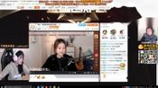 妃凌雪直播录像2019-01-16 11时43分--12时54分 雪龅突击队:12点抽5W现金