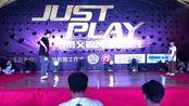 【 FK街舞 】Just play vo.L1(成人 poppin)8-4张凯(W)vs冯伟浩