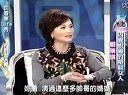 20110102沈春华Life Show刘瑞旗专访 言承旭的改变 从内心脱胎换骨