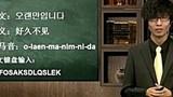 【来自星星的你】韩语教学好久不见