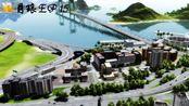 【特大城市】Yue Lang月琅EP15:月琅-德州海洋大学
