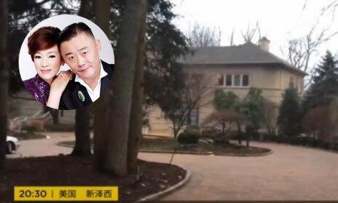 媒体探访周立波美国豪宅 价值约2955万元