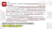 北大教授饶毅实名举报3人学术造假国家自然科学基金委正核实