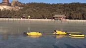 颐和园昆明湖冰场开放啦!安全第一先演练