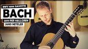 【古典吉他】J. S. BACH - Gavotte en Rondeau BWV 1006a played by Janis Neteler