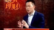 传家堡何程江-期权的风险与收益