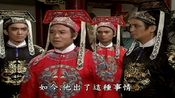 包青天:裴家对张龙恩重如山,如今裴少主涉及命案,张龙左右为难