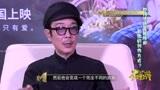 独家专访《小偷家族》主演中川雅也