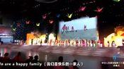 全运会闭幕式,傅园慧,徐嘉余合唱《友谊永久》,好听到爆