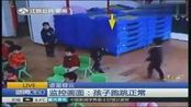 网曝江苏幼儿园老师虐待幼童 孩子脚底被针扎