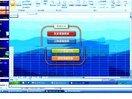 [www.ytlpcw.com]EXCEL 2012教程_调整单元格数据