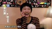 闫妮和女儿首次出演喜剧电影《我是你妈》邹元清的演技会遭到吐槽?