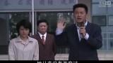 李坤霖饰演的教育局长感人的一幕