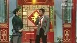 1987年春晚 小品《恩爱夫妻》王馥荔 陈裕德