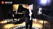 会唱这首歌的年轻人越来越少了!年轻小伙演唱啊,中国的土地