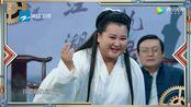 贾玲一袭白衣扮演小龙女,樊少皇直接质疑,沈腾吐槽:这是小肥羊