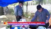 张亮宣布已在2017年与妻子寇静离婚,孩子将由两人一起抚养