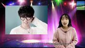华晨宇首唱《歌手2018》夺冠,终结Jessie J三连冠