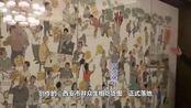 """漫画家8天画11平米""""西安吃货图""""被誉:餐饮界""""清明上河图"""""""