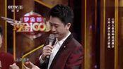26岁山西小伙上央视,带来家乡特产优质红枣,献唱民歌《打酸枣》