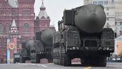 美俄导弹对抗加剧,指挥官公布发射计划,将试射多枚洲际导弹