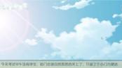 21p 橙光游戏【你如星般璀璨】简一宇线 2020.3.2