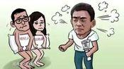 头条:宋喆涉嫌职务侵占罪被批准逮捕 律师:金额超一百万获刑5年