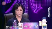 妈妈咪呀:魅力妈妈上台,长相惊艳众人,程雷:范晓萱啊!